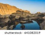 landscape view of sam pan bok... | Shutterstock . vector #641082019