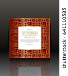 vintage invitation cards with... | Shutterstock .eps vector #641110585