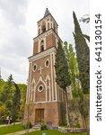 bell tower. bodbe monastery.... | Shutterstock . vector #641130154