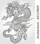 tradition asian dragon... | Shutterstock .eps vector #64115869