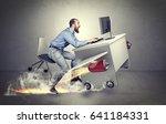 conceptual image  methaphor of... | Shutterstock . vector #641184331