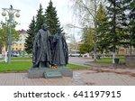 russia  klin  moscow region  ... | Shutterstock . vector #641197915