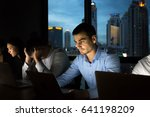 business team working late at... | Shutterstock . vector #641198209