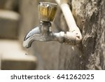 Small photo of Save water.