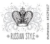 imperial crown of russia.... | Shutterstock .eps vector #641291617