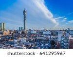 bt tower london | Shutterstock . vector #641295967