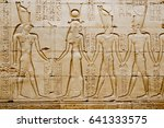 Reliefs Of Egyptian Hieroglyph...