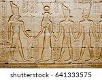 Reliefs Of Egyptian Hieroglyph...