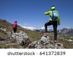 hiking   hikers walking on hike ...   Shutterstock . vector #641372839