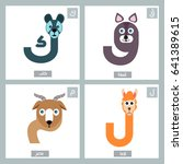 arabic alphabet colorful animal ... | Shutterstock .eps vector #641389615