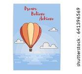 hot air balloon in blue sky...   Shutterstock .eps vector #641396569