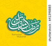 illustration of ramadan mubarak ... | Shutterstock .eps vector #641398885