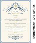 ornate classic menu design in... | Shutterstock .eps vector #641404855