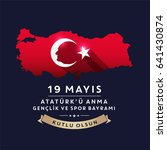 may 19th turkish commemoration... | Shutterstock .eps vector #641430874