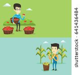 two agricultural banners with... | Shutterstock .eps vector #641436484