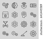 gear icons set. set of 16 gear... | Shutterstock .eps vector #641445589