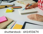 education concept. students... | Shutterstock . vector #641453674