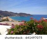 view of ios  greece | Shutterstock . vector #641497075