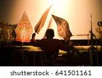 javanese culture   puppet | Shutterstock . vector #641501161