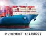 international container cargo... | Shutterstock . vector #641508031