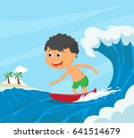 happy little surfer surfing by... | Shutterstock .eps vector #641514679