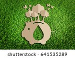 save water concept. paper cut... | Shutterstock . vector #641535289
