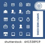 simply web icon set clean vector | Shutterstock .eps vector #641538919
