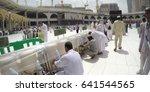 mecca  saudi arabia  13 april... | Shutterstock . vector #641544565