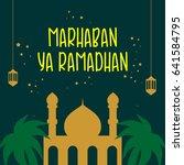 marhaban ya ramadhan poster... | Shutterstock .eps vector #641584795