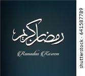 ramadhan kareem vectors... | Shutterstock .eps vector #641587789