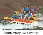 rafting adventure | Shutterstock .eps vector #641594041