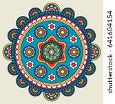 doodle boho floral round motif. ...   Shutterstock . vector #641604154