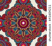 bright mandala doodle colored... | Shutterstock . vector #641604211