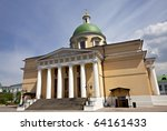 Cathedral Of Danilov Monastery...