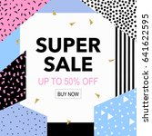sale colorful bright poster... | Shutterstock .eps vector #641622595