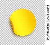 sticker with peel off corner... | Shutterstock .eps vector #641632045