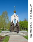 Small photo of Dmitrov, Moscow region, Russia - may 15, 2017: The Monument to the Holy pious Prince Peter and Princess Fevronia of Murom