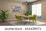 interior dining area. 3d...   Shutterstock . vector #641638471