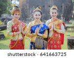 beautiful laos girl in laos... | Shutterstock . vector #641663725