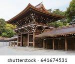 Stock photo tokyo shinto meiji jingu shrine this is the largest in tokyo shinto shrine 641674531