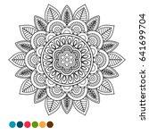 circle black and white mandala... | Shutterstock . vector #641699704