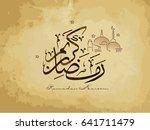 ramadan kareem written in... | Shutterstock .eps vector #641711479