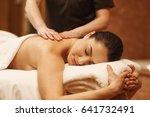young beautiful woman enjoying... | Shutterstock . vector #641732491