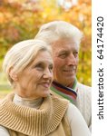 happy elderly couple in a... | Shutterstock . vector #64174420