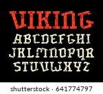 decorative serif font in... | Shutterstock .eps vector #641774797