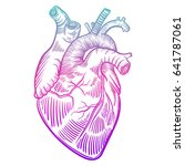 Vector Art With A Human Heart....