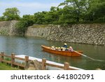 boat with tourists on the canal ... | Shutterstock . vector #641802091