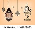 illustration of ramadan kareem...   Shutterstock .eps vector #641822875