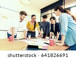 multi ethnic business person... | Shutterstock . vector #641826691