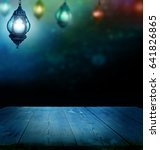 ramadan kareem background... | Shutterstock . vector #641826865